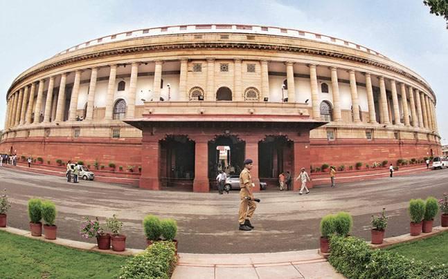 Bihar Lok Sabha members List