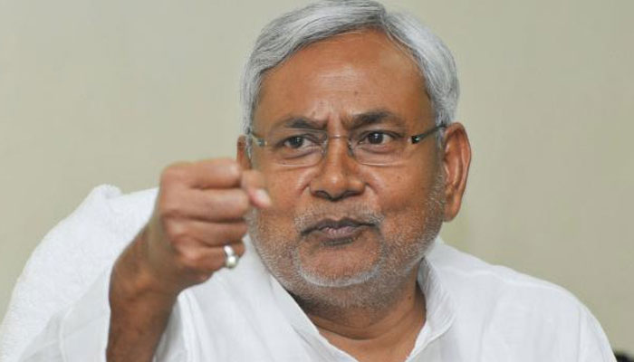 Bihar Chief Minister List