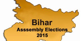 Bihar is all set for the first phase of assembly election 2015