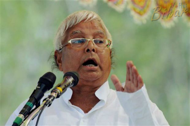 Vaishali will decide Lalu Yadav's political power