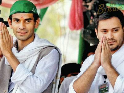 Lalu Yadav Sons