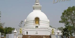 Rajgir Stupa