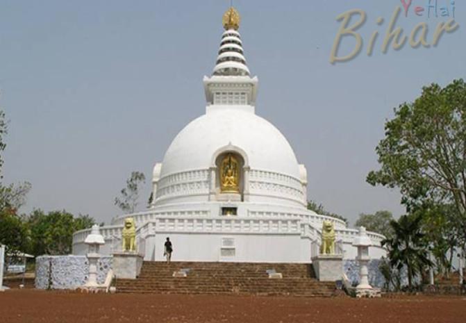 Gallery of Rajgir