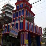 anwarpur chowk, hajipur
