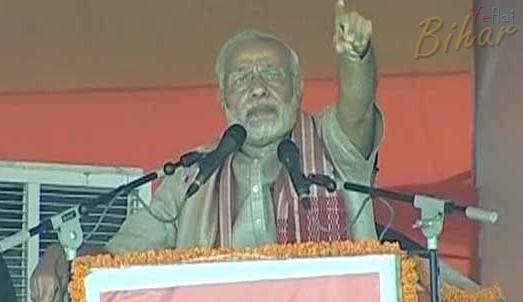 Modi addresses rally in Chhapra