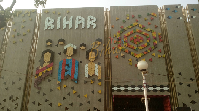 Bihar Pavilion is rocking at trade fair 2015