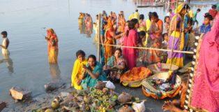 Chhath puja, Mahaparv of Bihar