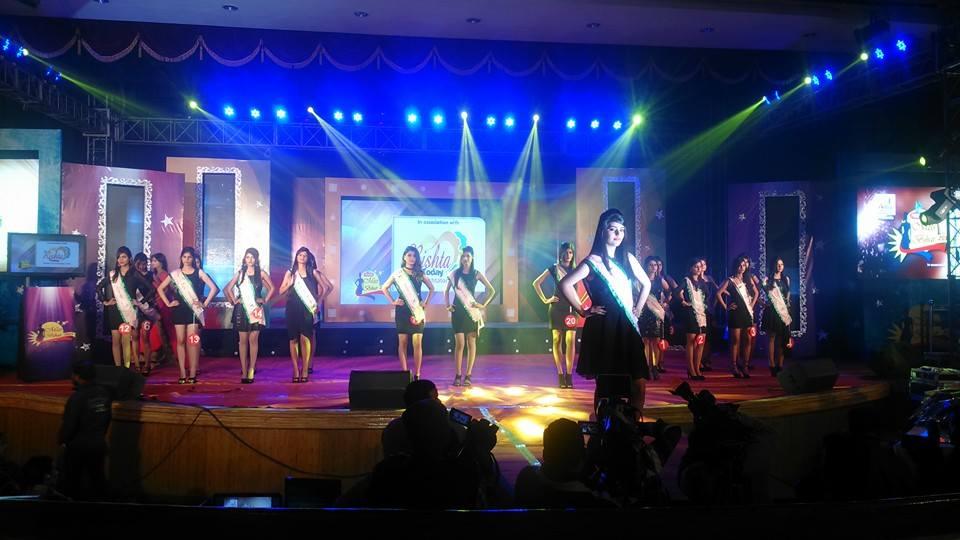 Miss Bihar, 2015