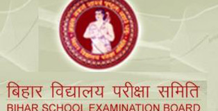 Bihar Board 10th and 12th Exam Date Sheet, 2016