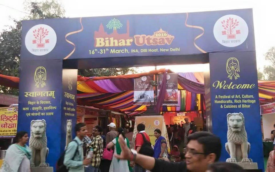 Bihar diwas at delhi haat