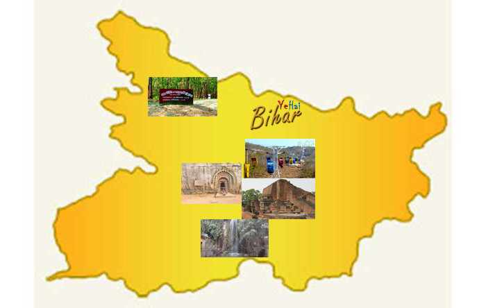 Five beautiful tourist places in Bihar