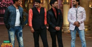 Comedy Nights Bachao Bhojpuri Special