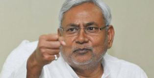 नितीश कुमार ने राज्यपाल का पद खत्म करने की मांग की है