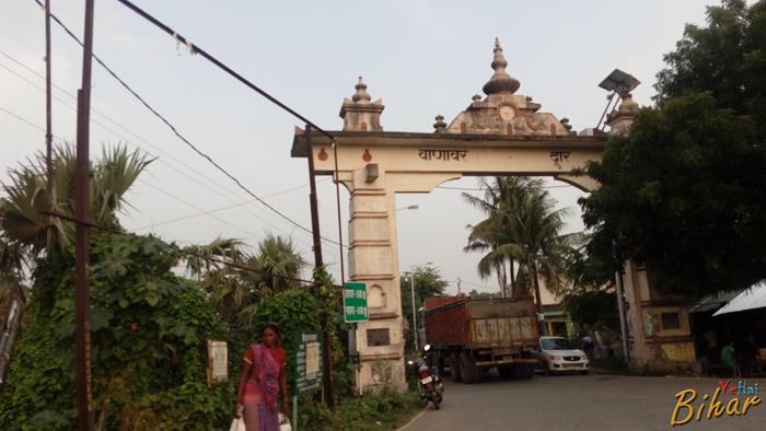 Banavar Gate