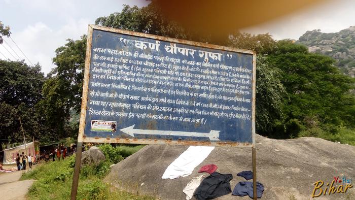 karan chaupar cave, Barabar