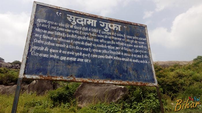 Sudama Cave, Barabar
