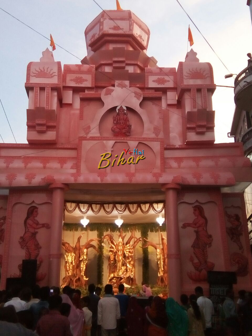 Beautiful durga puja images from sitamarhi bihar beautiful durga puja images from sitamadhi bihar thecheapjerseys Images