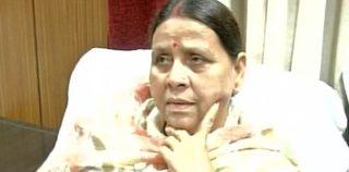 राबड़ी देवी मुख्यमंत्री नीतीश कुमार के बारे में ये क्या बोल गई