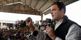 प्रधानमंत्री मोदी के खिलाफ राहुल गाँधी को कौन सा सबूत हाथ लगा?