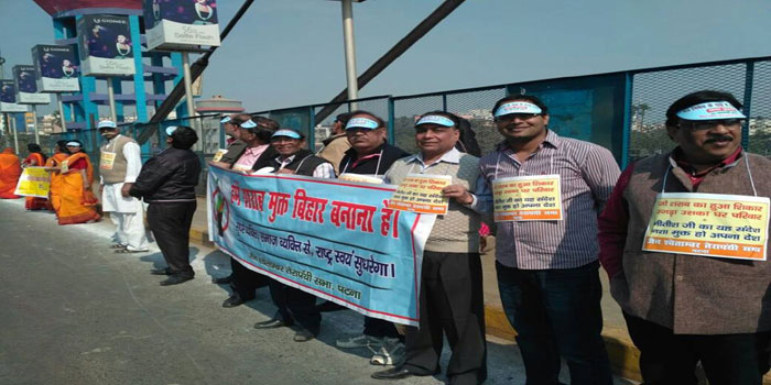 11000 KM Human chain to support liquor ban