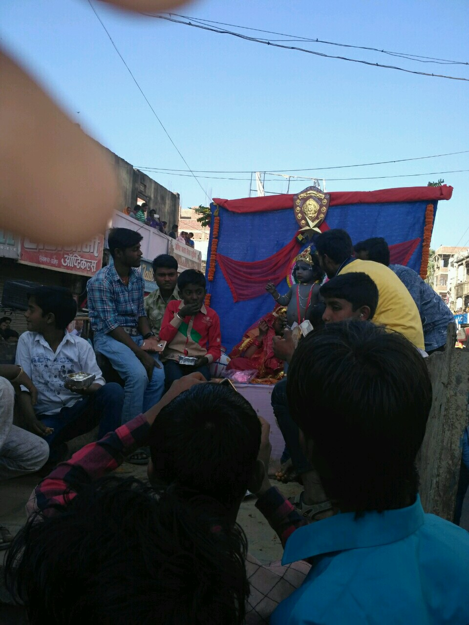 Mahasivratri jhanki Hajipur
