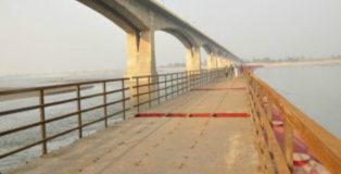 Pipa pul Hajipur Patna
