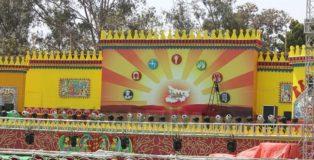 Bihar Diwas 2017