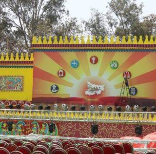 Bihar government is all set to celebrate Bihar Diwas 2017