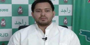 Tejaswi missed Bihar diwas