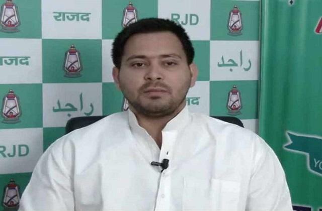 बिहार दिवस के समाहरोह में नहीं पहुचे उप मुख्यमंत्री तेजस्वी यादव