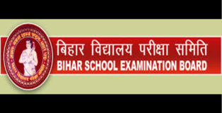 Primary and middle school teachers will evaluate board exam copy
