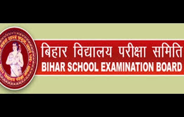 बिहार में प्राथमिक और मिडिल स्कूल के शिक्षक, बोर्ड परीक्षा के कॉपी की जांच करेंगे