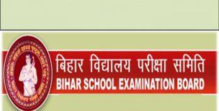 Bihar intermediate bad result