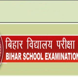 बिहार में  इंटरमीडिएट के  विद्यार्थी नहीं, बिहार की शिक्षा व्यवस्था हुए है फेल