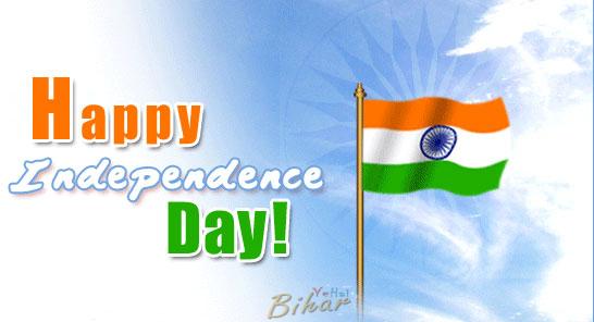 हिंदुस्तान का एक शहर जहाँ स्वतंत्रता दिवस पर रात 12:01 बजे ध्जारोहण होता है