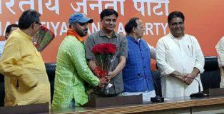Pawan Singh joined BJP
